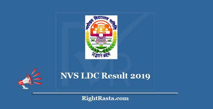NVS LDC Result