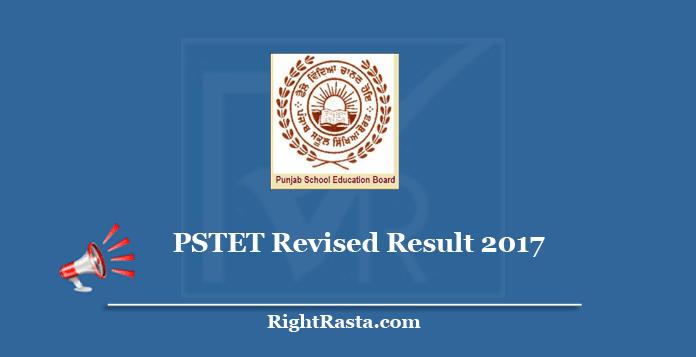 PSTET Revised Result 2017