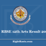 RBSE 12th Arts Result 2020 - Download BSER Class 12 Exam Results
