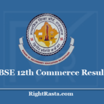 RBSE 12th Commerce Result 2020 (11:15 AM) - Download BSER 12 Class Results