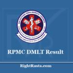 RPMC DMLT Result 2020 - Rajasthan Paramedical Medical Council Part II Results @ www.rpcraj.net