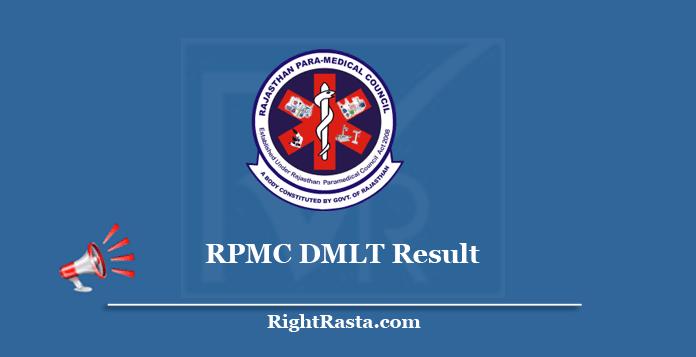 RPMC DMLT Result