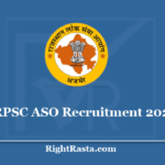 RPSC ASO Recruitment 2020 - Apply For Assistant Statistical Officer Vacancy