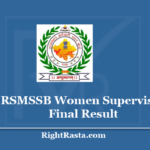 RSMSSB Women Supervisor Final Result 2019 - Final Recommendation of Selected Candidates
