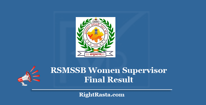 RSMSSB Women Supervisor Final Result