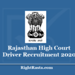 Rajasthan High Court Driver Recruitment 2020 - Apply For HCRAJ Chauffeur