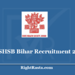 SHSB Bihar Recruitment 2020 - Apply for State Health Society Various 472 Vacancy