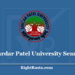 Sardar Patel University BCOM Sem 2 Result 2020 - Download SPU Semester 2nd Results