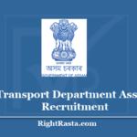 Transport Department Assam Recruitment 2020 - SLPRB Jr Assistant Enforcement Inspector & Other Vacancy