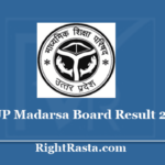 UP Madarsa Board Result 2020 - Download UPBME 10th 12th Results