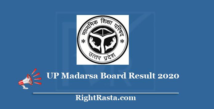 UP Madarsa Board Result
