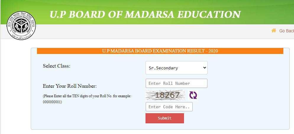 UP Madarsa Exam Results 2020