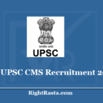UPSC CMS Recruitment 2020 (Last Date) - Apply For Combined Medical Services Exam