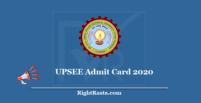 UPSEE Admit Card 2020 (Out Soon) - UPTU Exam & Hall Ticket Date