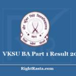 VKSU BA Part 1 Result 2020 (Out) - Veer Kunwar Singh University Results