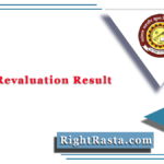 VMOU Revaluation Result 2020 (Out) | Download VMOU Rechecking Results