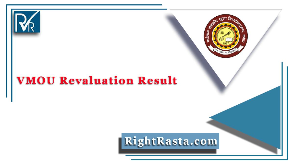 VMOU Revaluation Result