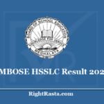 www.megresults.nic.in HSSLC Result 2020 - MBOSE 12th Science, Commerce, Arts Results