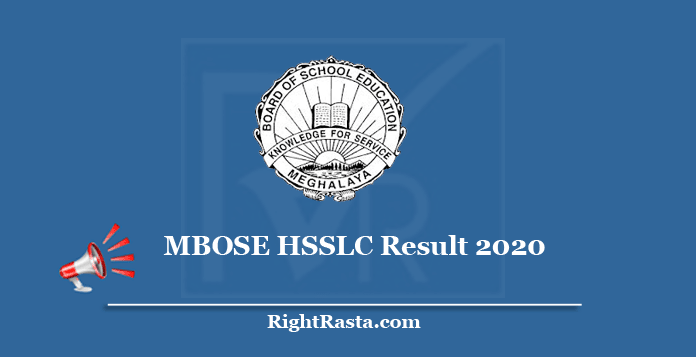 megresults.nic.in HSSLC Result 2020