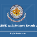 RBSE 12th Science Result 2020 - Rajasthan Board BSER Class 12 Exam Results
