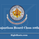 www.rajresults.nic.in 10th Result 20209 (Out) - Download Rajasthan Board Class 10 Exam Results