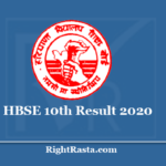 www.results.bseh.org.in 10th Result 2020 - Download HBSE 10 Class Results