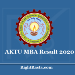 AKTU MBA Result 2020 (Out) - Download Sem 1st 2nd 3rd 4th Results