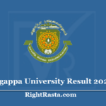 Alagappa University Result 2020 (Out) - Download AU UG (2nd and 4th) PG (2nd) Sem Results