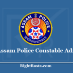 Assam Police Constable Admit Card 2020 (Out) Download SLPRB AB UB Hall Ticket