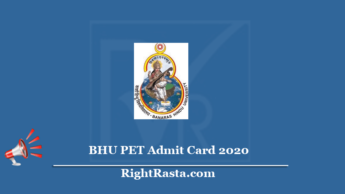 BHU PET Admit Card