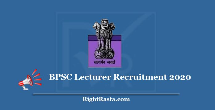 BPSC Lecturer Recruitment 2020