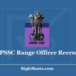 BPSSC Range Officer Recruitment 2020 (Out) - Apply Online For Bihar Police 43 Vacancy