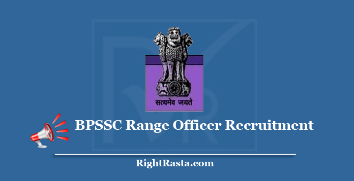 BPSSC Range Officer Recruitment 2020