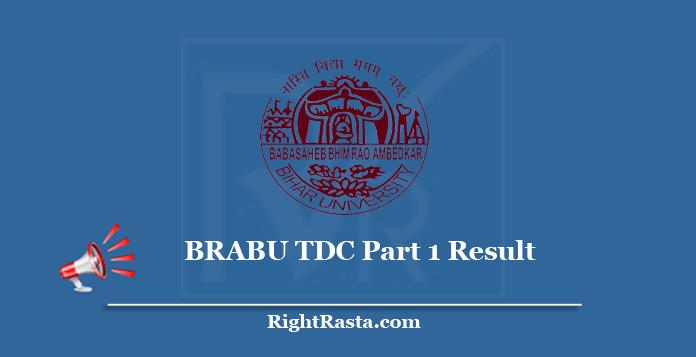 BRABU TDC Part 1 Result