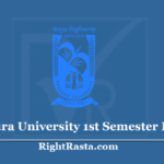 Bankura University 1st Semester Result 2020 (Out) Download BU UG Sem 1 Results