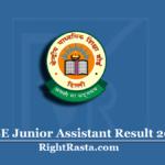 CBSE Junior Assistant Result 2020 (Out) | Download JA Stenographer Merit List
