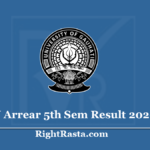 GU Arrear 5th Sem Result 2020 (Out) Download Guwahati University Semester 5 Results