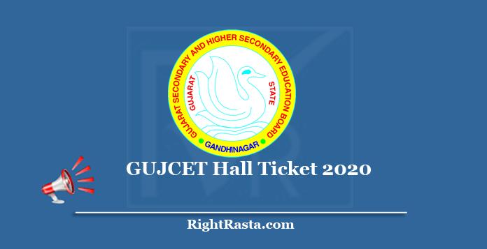 GUJCET Hall Ticket
