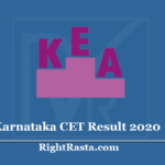 Karnataka CET Result 2020 (Out) – Download Common Entrance Test KCET Results