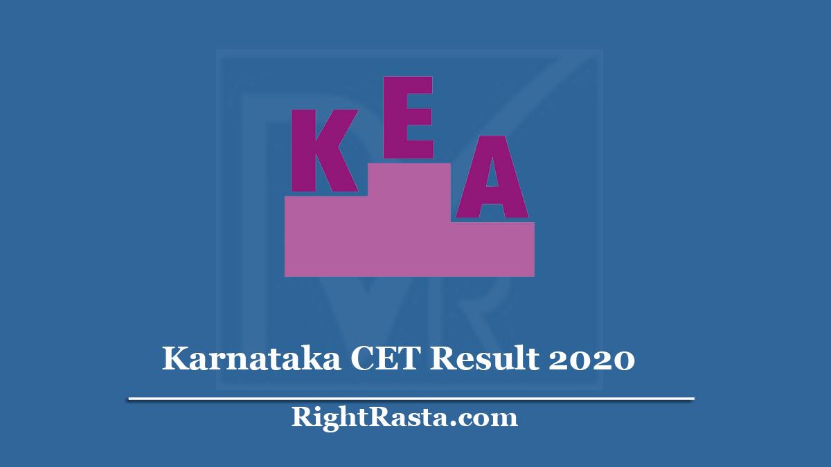 Karnataka CET Result 2020 (Out) Download KCET Exam Score Card