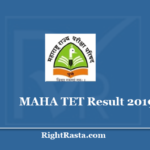 MAHA TET Result 2019 (Out) – Download Maharashtra Teacher Eligibility Test Results