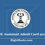 NBE Assistant Admit Card 2020 (Out) - Download National Examination of Board Hall Ticket