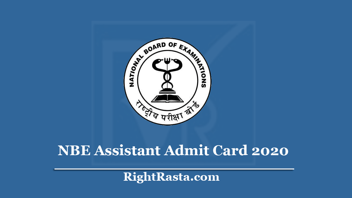 NBE Assistant Admit Card