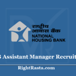 NHB Assistant Manager Recruitment 2020 - Apply For National Housing Bank Vacancy