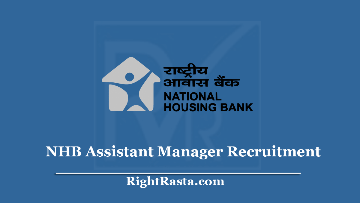 NHB Assistant Manager Recruitment
