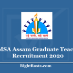 RMSA Assam Graduate Teacher Recruitment 2020 (Out) Apply Online Form for SSA Vacancy