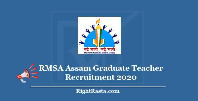 RMSA Assam Graduate Teacher Recruitment