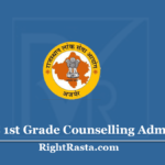 RPSC 1st Grade Counselling Admit Card 2020 (Out) Check School Lecturer Counselling Date