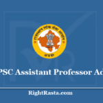 RPSC Assistant Professor Admit Card 2020 (Out) Download Rajasthan AP Call Letter