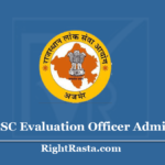 RPSC Evaluation Officer Admit Card 2020 (Out) Download Rajasthan EO Call Letter